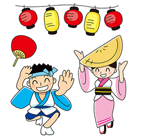 徳島市で行われるものは「徳島市阿波おどり」と呼ばれるようです。