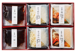 素麺などの麺類