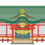 hatsumoude-itsumade-eye