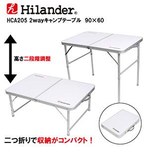 テーブルと椅子が一体になったコンパクト