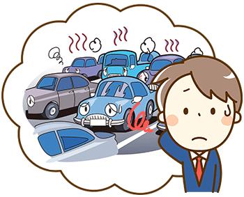 2021年はいつが渋滞ピークになるの?