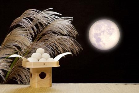 十五夜と中秋の名月は満月?違いは?