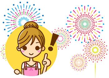 諏訪湖花火大会が気になっている方、 ぜひ検討の参考にしてみてくださいね!